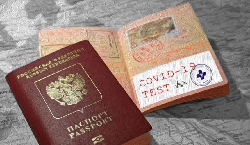 Что такое ковид-паспорта?