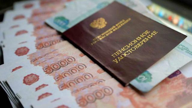Российские пенсионеры начнут получать пенсии европейских размеров