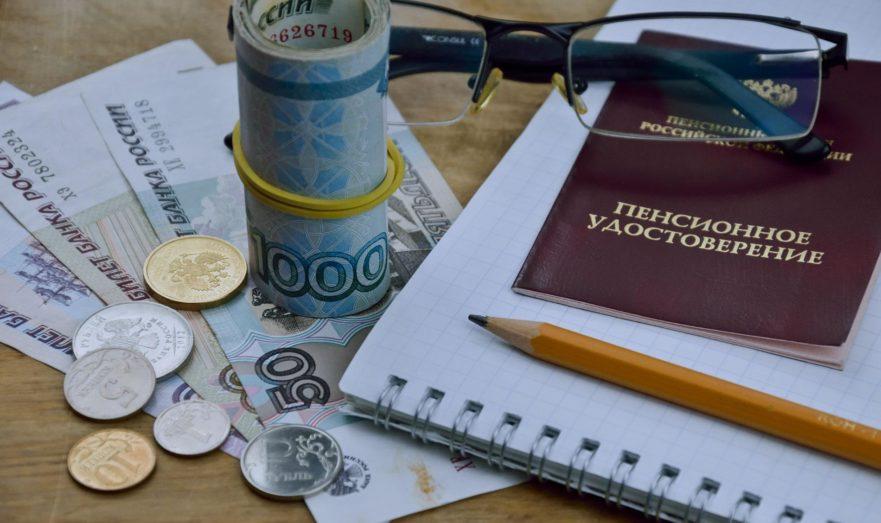 Раскрыт способ накопления пенсии в 100 тысяч рублей