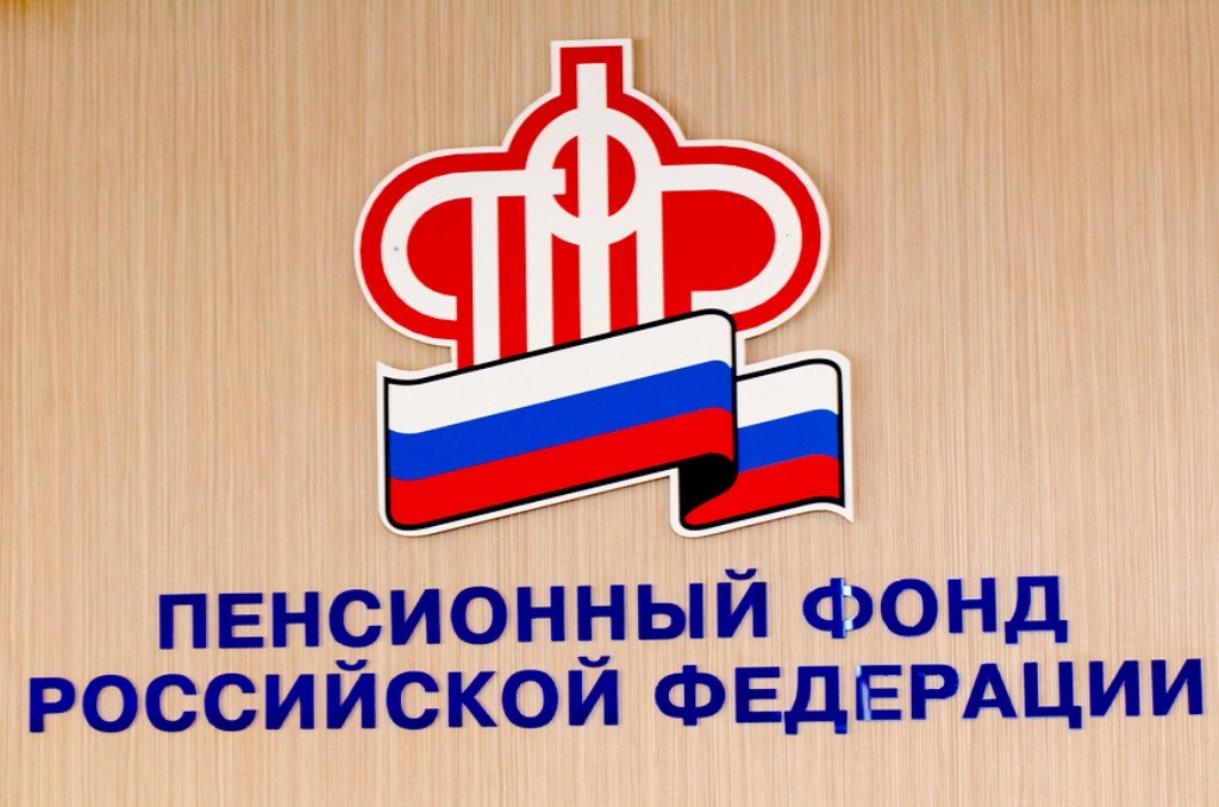 Россиянам не хотят платить пенсии?