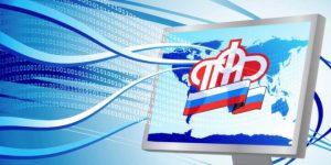 Что ждет Пенсионный фонд России в этом году?