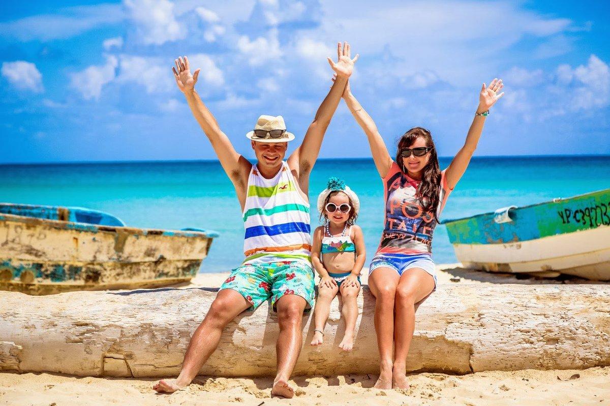 Всей семьей на отдых со скидкой: новые льготы на семейные путевки