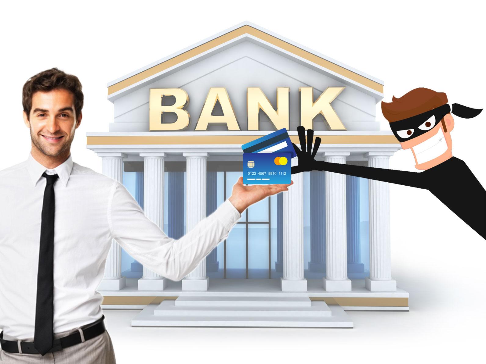 Мошенничество - вызов банковской системе