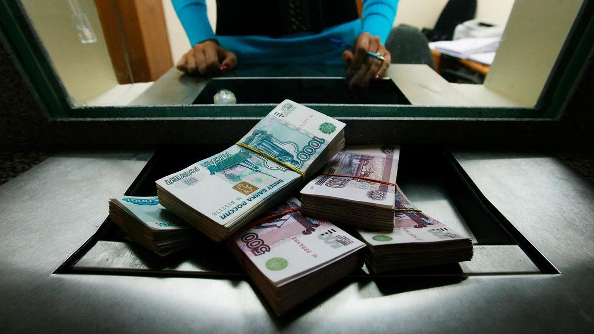 Гражданам России сообщили условие для получения 15,6 тыс. рублей