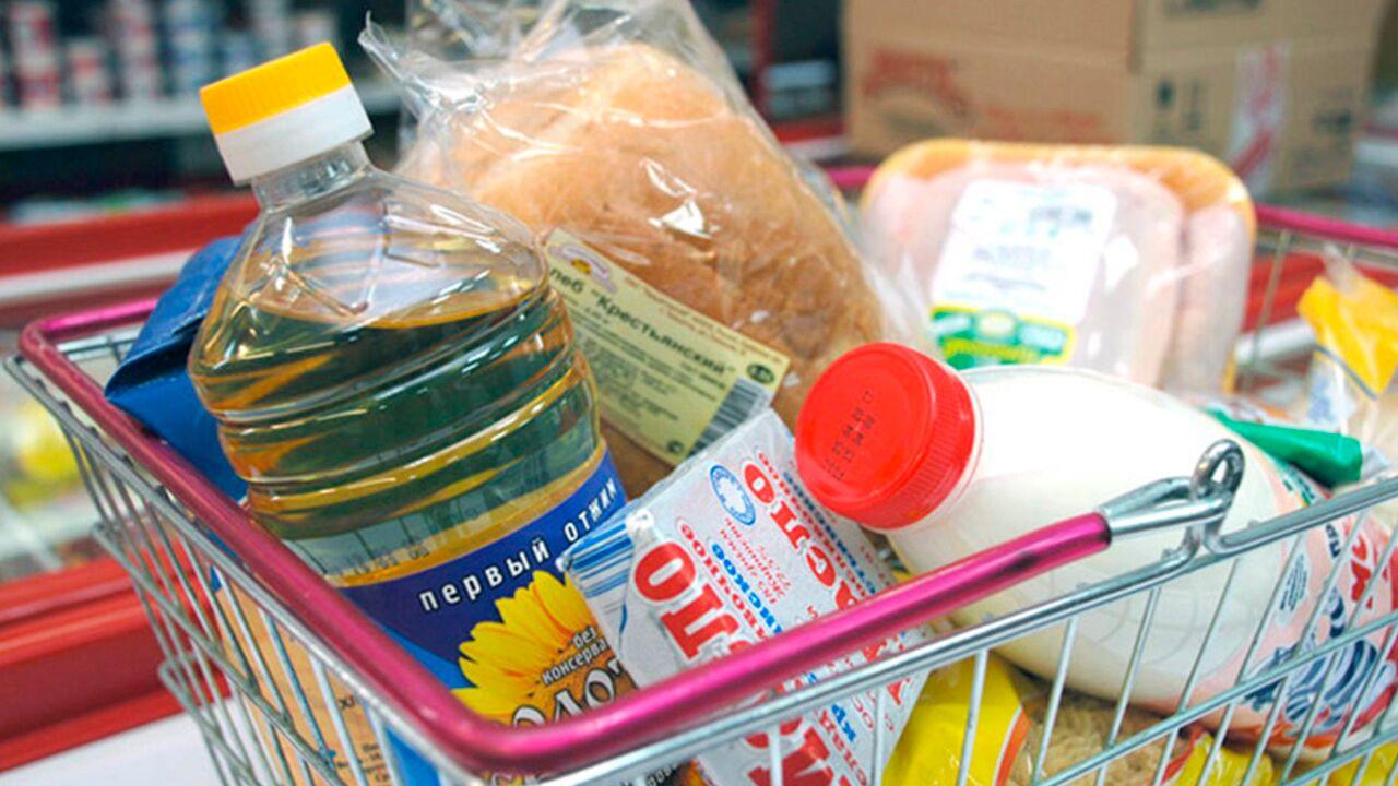 Россияне просят правительство срочно вмешаться в процесс ценообразования привычных продуктов