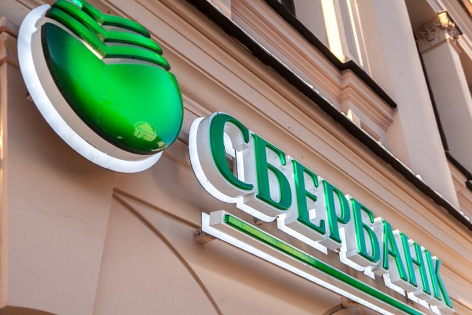 Новый сервис от Сбербанка, который полностью изменит привычный способ оплаты