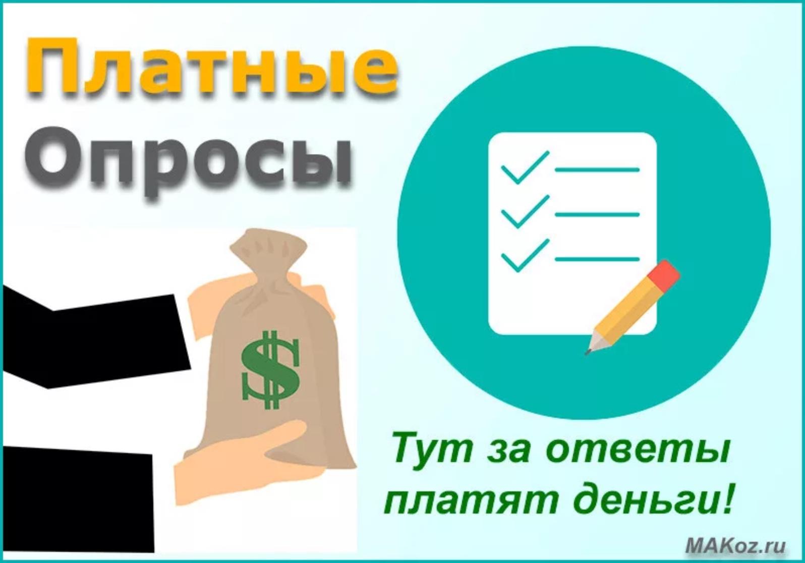 Сбербанк предупреждает россиян о популярных мошеннических схемах: беспроигрышные лотереи и опросы