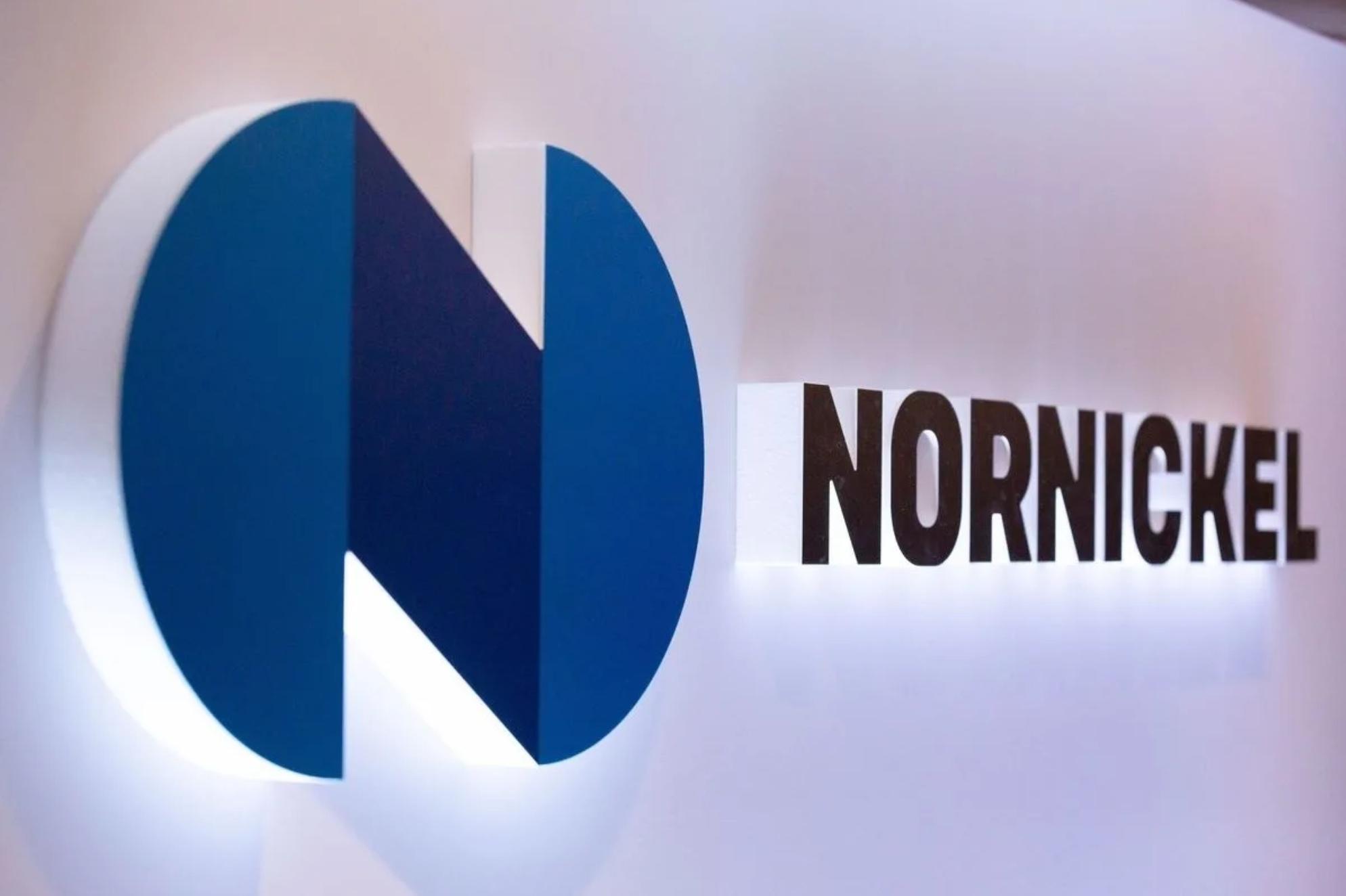 «Норникель» осуществит выплату ущерба окружающей среде
