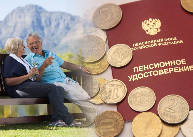 Новые правила для россиян, получающих пенсионные накопления за умерших