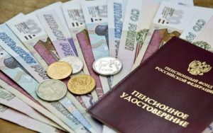 Решение Госдумы касательно нового размера пенсий сильно поразило россиян
