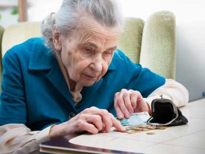 Передача пенсии по наследству отменена