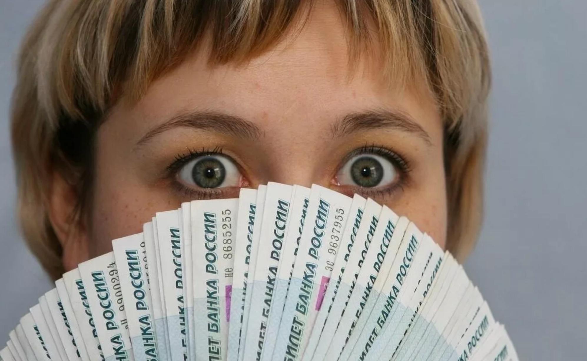Составлен рейтинг ожидаемых зарплат россиян