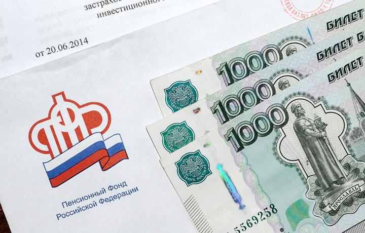 Пенсионный фонд в России исчезнет