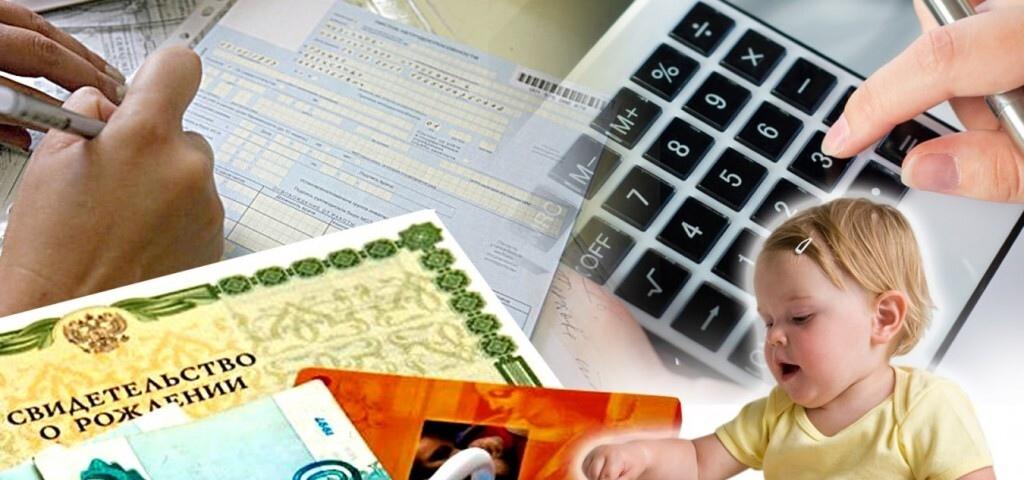 Единовременная выплата на детей до 8 лет в феврале 2021: успейте подать заявление