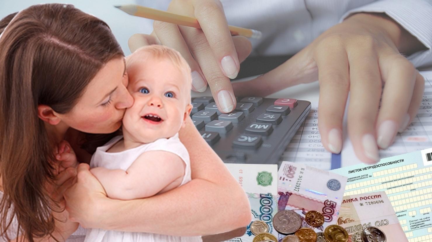 Ждать ли новых выплат на детей в 2021 году?