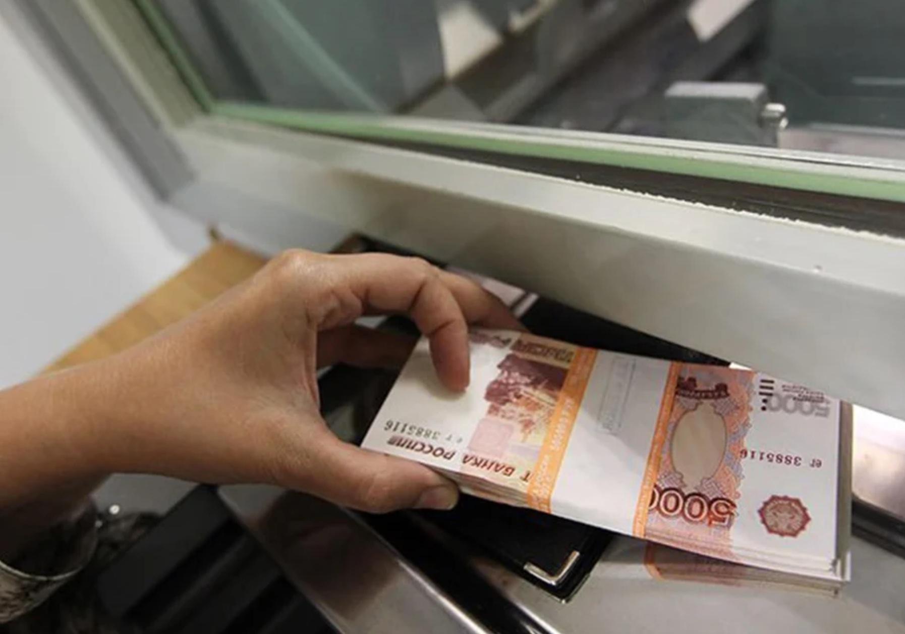 Как быстро деньги вернутся в банки после пандемии?