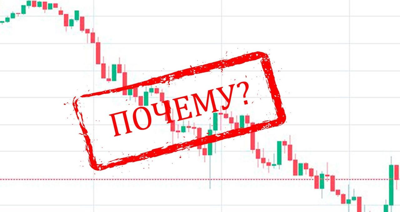 Что делать при падении рынка?