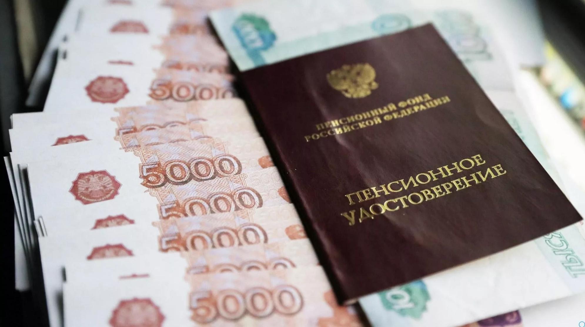 Пенсия в 100 тысяч рублей: миф или реальность