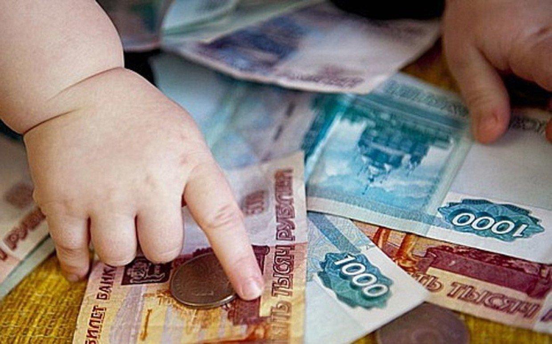 С 1 апреля будет 5 изменений по выплатам на детей