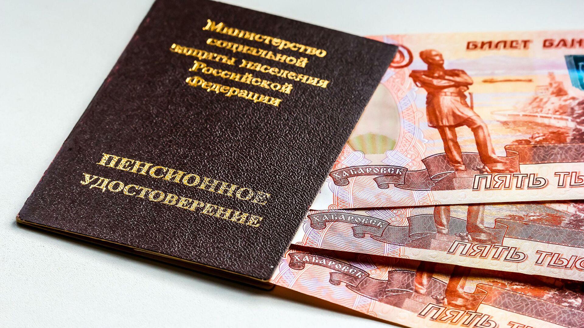 Планируется надбавка к пенсиям для ветеранов села