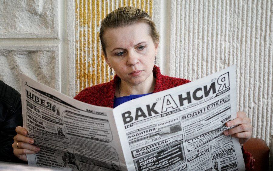 В Госдуме обсуждают повышение пособий по безработице