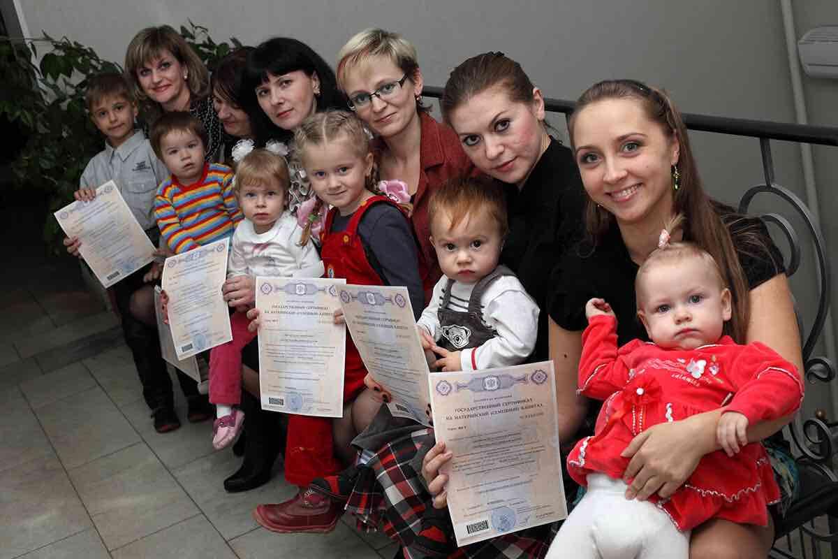 Новые льготы и выплаты для матерей готовятся в России