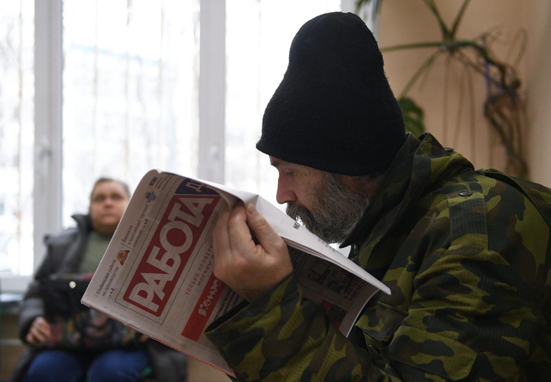 Россия оказалась в 20-ке стран в Европе по уровню безработицы