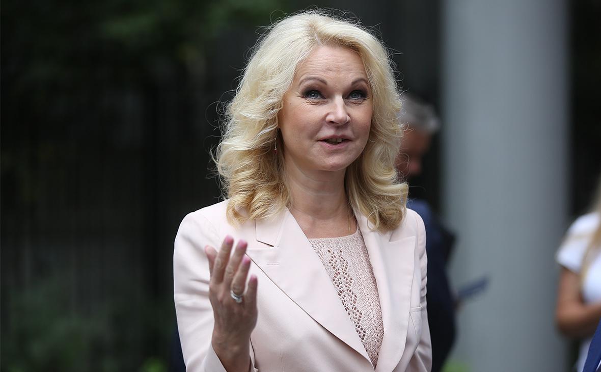 Голикова поделилась сведениями о мерах по увеличению доходов населения