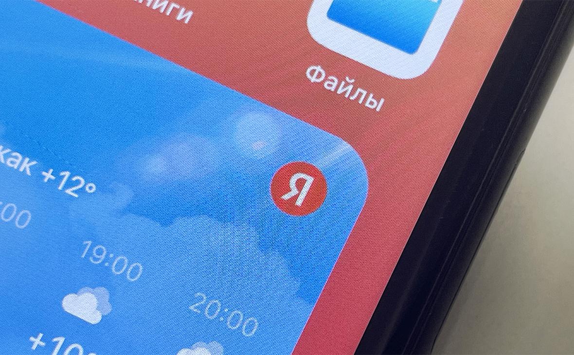 Samsung начал устанавливать неудаляемые приложения Яндекса