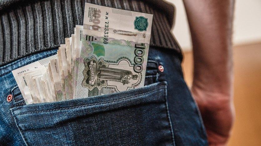 """У россиян рекордное количество """"свободных денег"""". Что это значит?"""