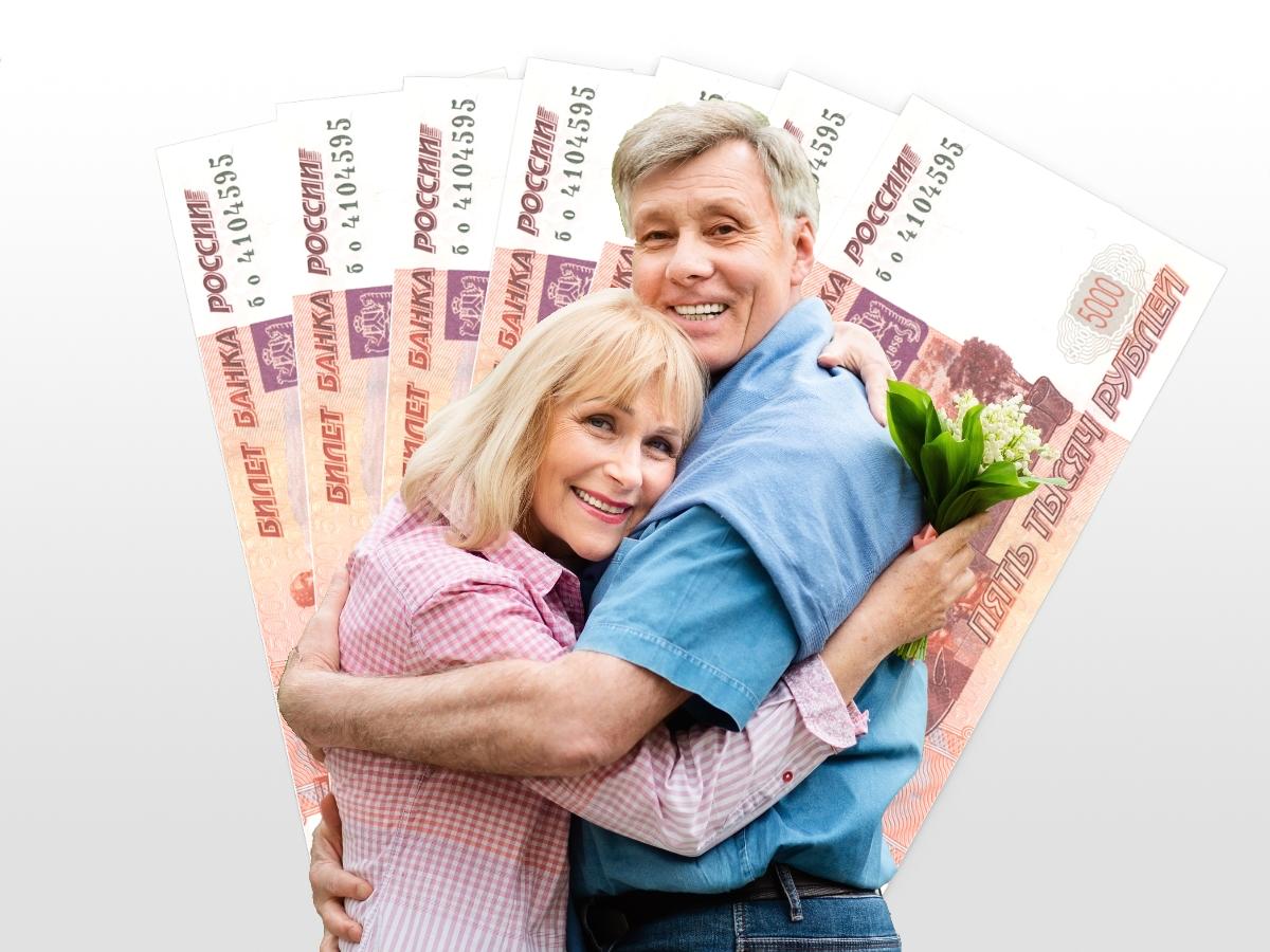 Выплаты за долгий брак
