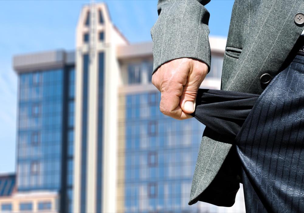 Банкротство или выплата кредита - что лучше?