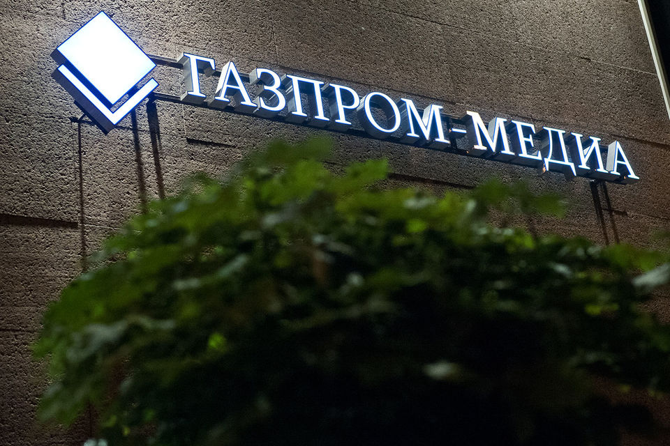 Назначен заместитель гендиректора «Газпром-медиа»