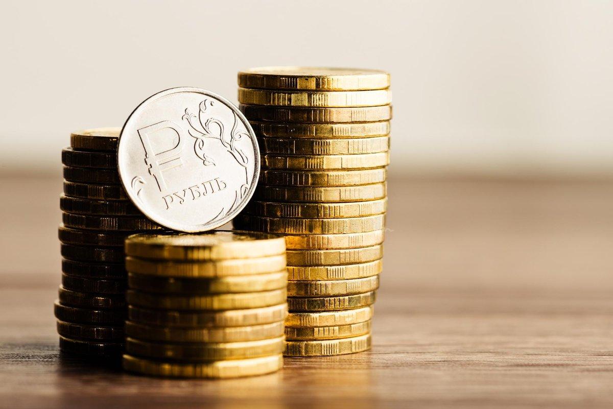 Монетизация льгот: есть ли польза и перспектива для льготников