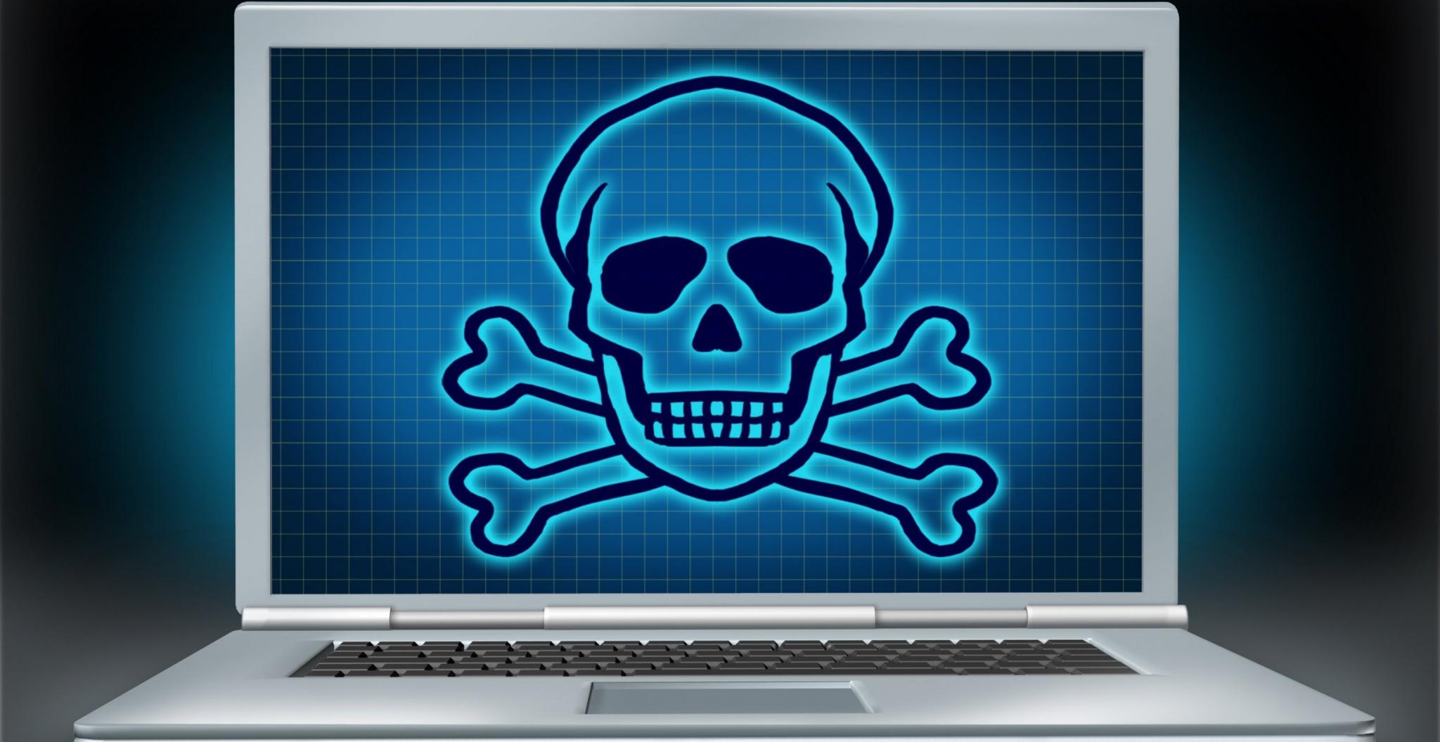 Наши компьютеры под угрозой