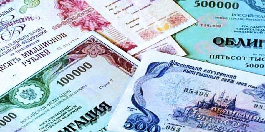 """Москва планирует спасать экологию """"зелеными"""" облигациями"""