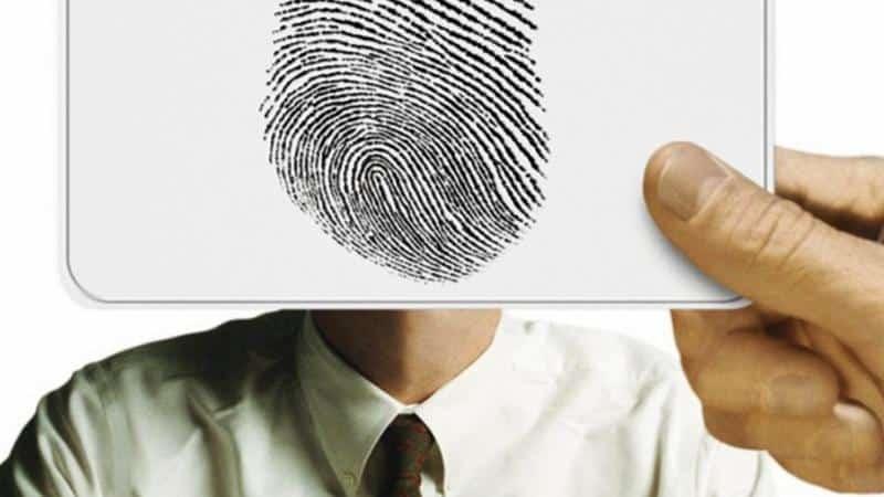 Сколько хранятся отпечатки пальцев в МВД?