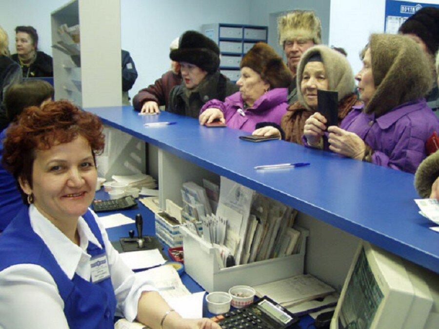 Пенсию за март пенсионеры получат раньше срока