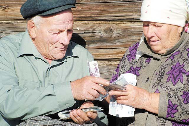 Разъяснения Минтруда по росту социальных пенсий