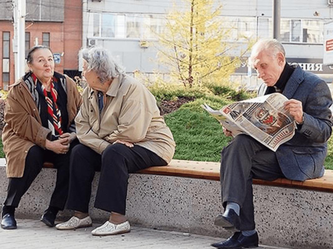 Если у человека нет страхового стажа, будет ли он получать пенсию