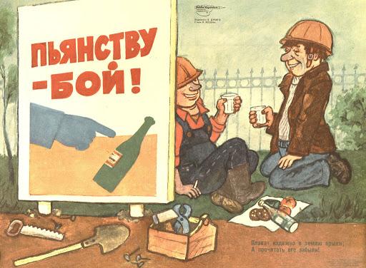 Ограничения на продажу алкоголя в регионах в 2021 году