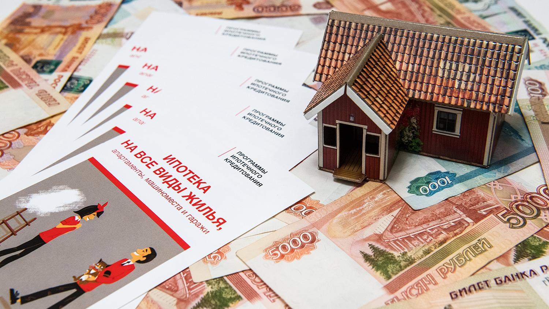 Ипотеку под 2% предложил Миронов