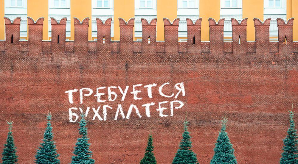 Понаехали? Кто рвется работать в Москву?