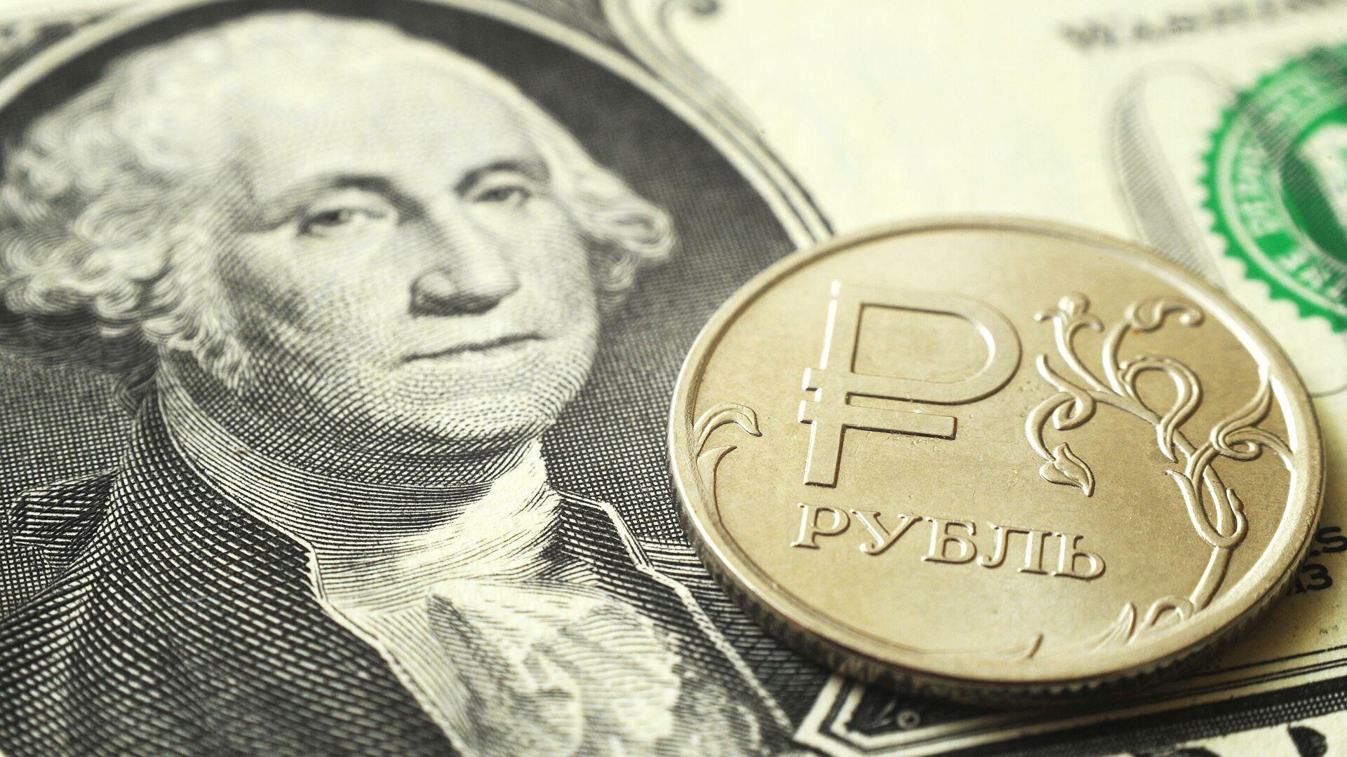 Россия должна избавиться от долларовой зависимости