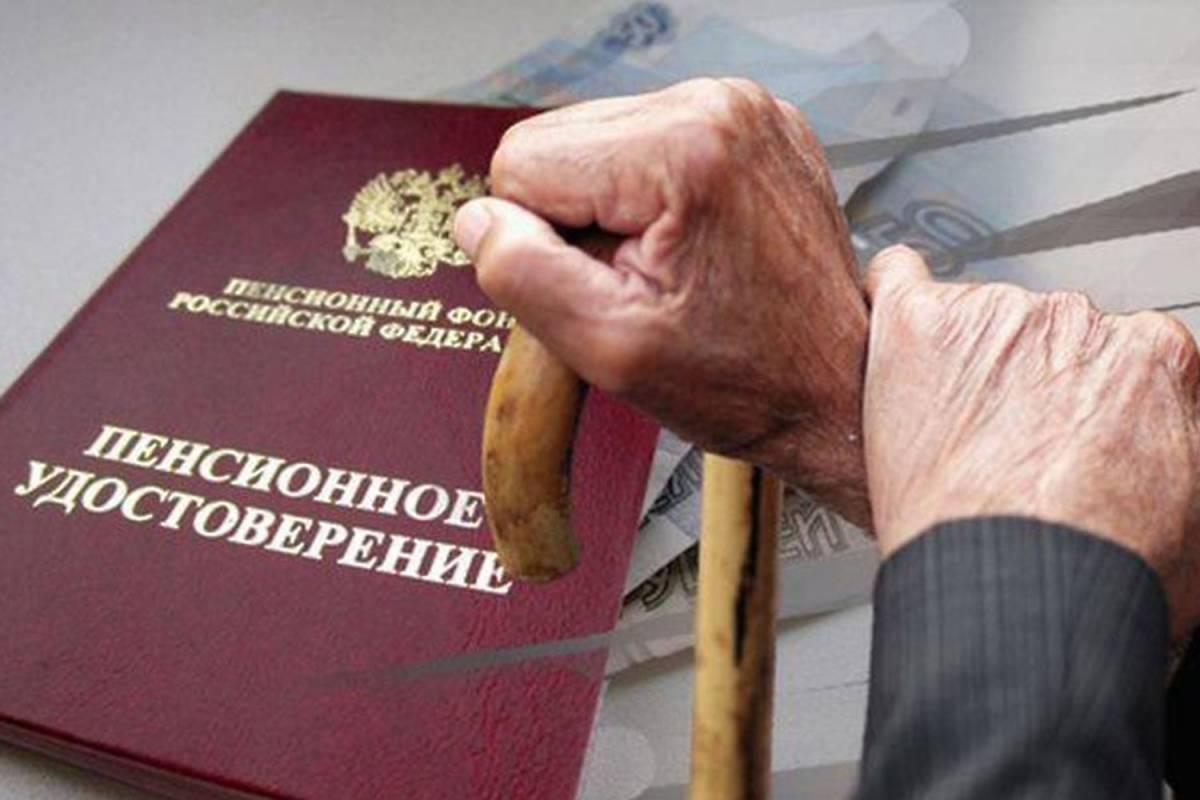 В России упростят порядок назначения социальной доплаты к пенсии
