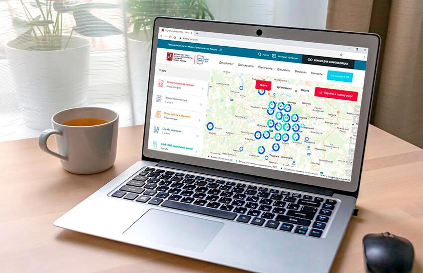 «Социальный навигатор» ввел новую функцию для москвичей-инвалидов