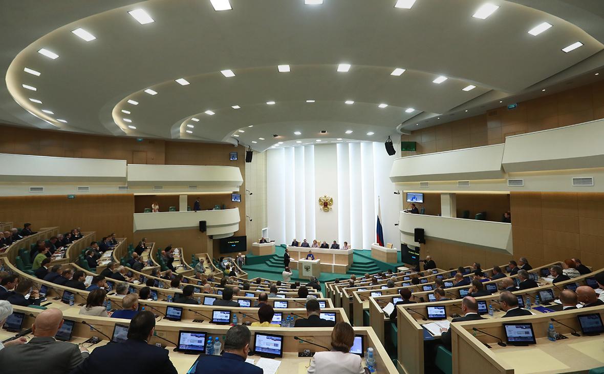 Что изменится по итогам встречи Совета Федерации?
