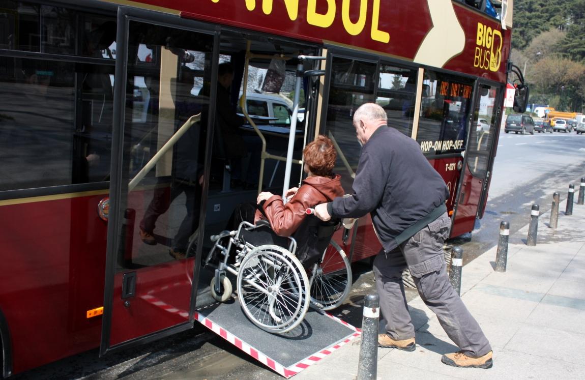 Транспортные льготы инвалидам в 2021 году