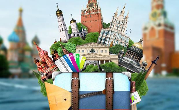 Ростуризм предлагает гражданам дешевые поездки