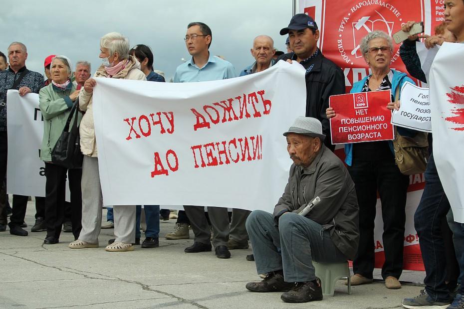Пенсионный возраст в России отказались снижать
